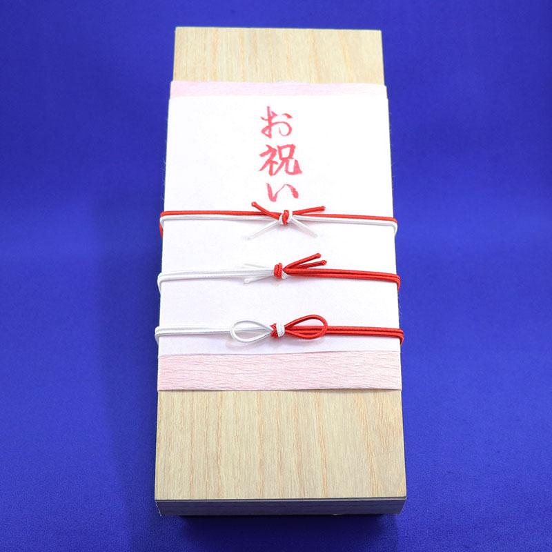 赤白カラー丸ゴム 結び